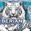 Tormenta Siberiana jugar tragaperras gratis